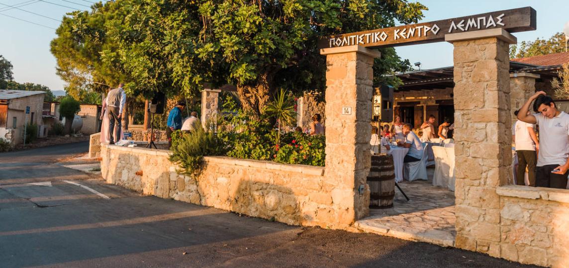 Traditional Greek Taverna (2021)