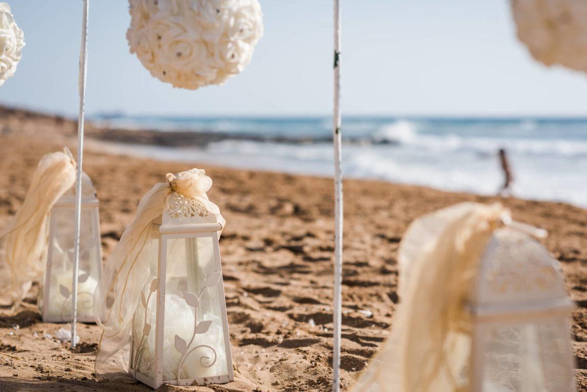 Lemba Beach & Taverna Vintage Package (2021)